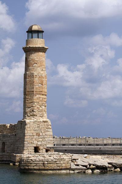Phare du port de Rethymnon